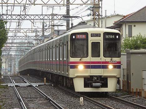 京王電鉄 準特急 高幡不動行き5 9000系新表示(H26.6.7豪雨のため運行)