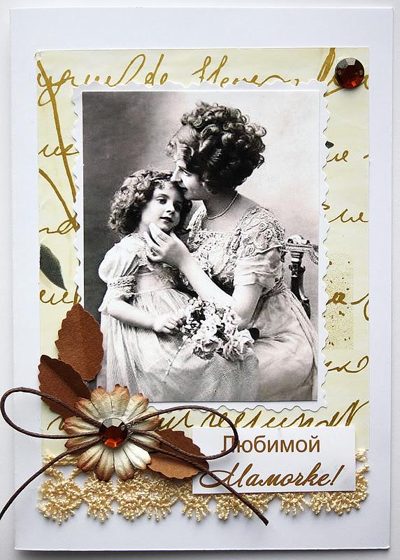 Двойные открытки своими руками ко дню матери