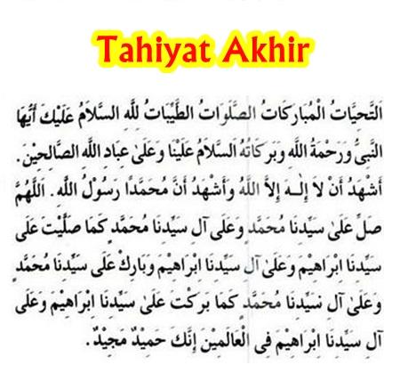 Bacaan Doa Dalam Solat Rumi