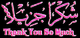 Masih ingat bahasa arabnya syukron?