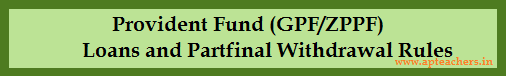 Provident Fund Loans Partifinal Withdrawal Rules