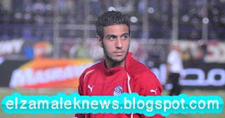 أحمد الشناوي حارس مرمى الزمالك الدولي