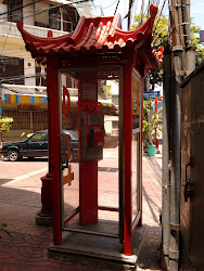 Bangkok`s telephone, so true)