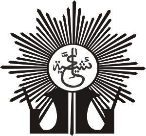 Logo Aisyiyah (Muhammadiyah)