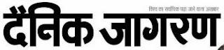 http://epaper.jagran.com/homepage.aspx