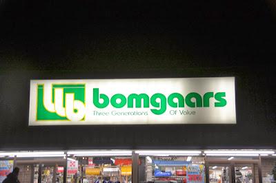 Bomgaars Cat Food