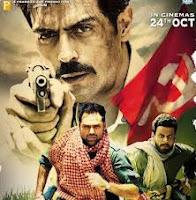 Chakravyuh - Bollywood Movie