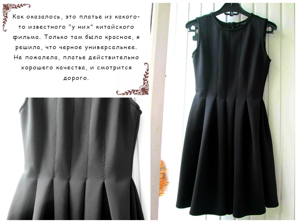 Дешевая Одежда Таобао Доставка