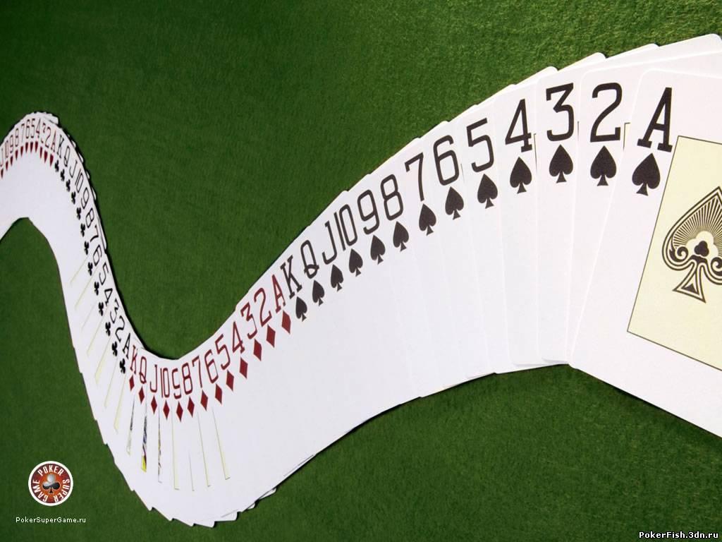 игру в 1000 карты