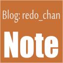 Blog Redo Chan 3月 13