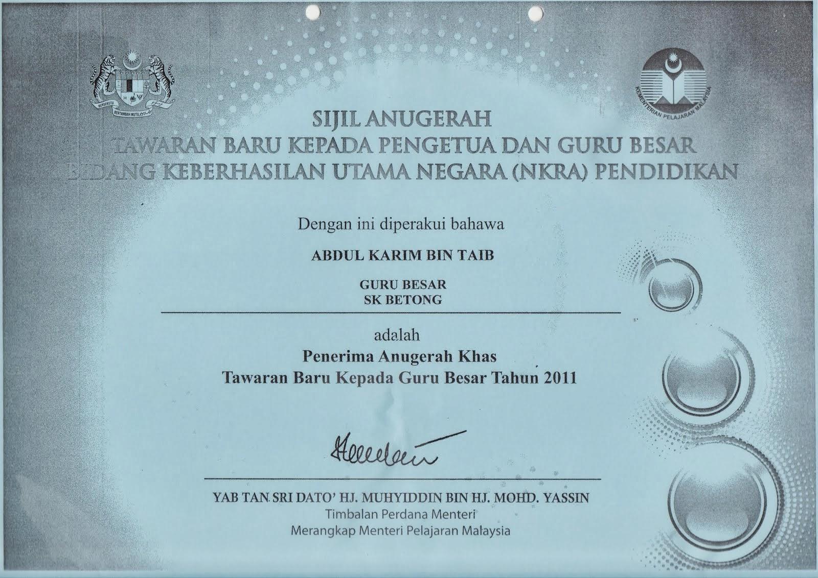 Anugerah Guru Besar
