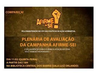 SE AGENDE>Convocatória para a plenária que acontece em 11/3