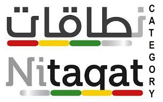 Nitaqat category, Red Color Category, Yellow Color Category, White Color Category, Platinum Color and Green Color Category