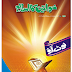 Haftwar Khawatin ka islam 644 Read Online or Free Download