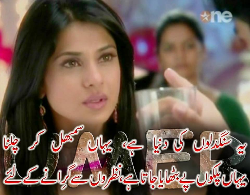 Urdu Poetry Lovers Choice March 2015