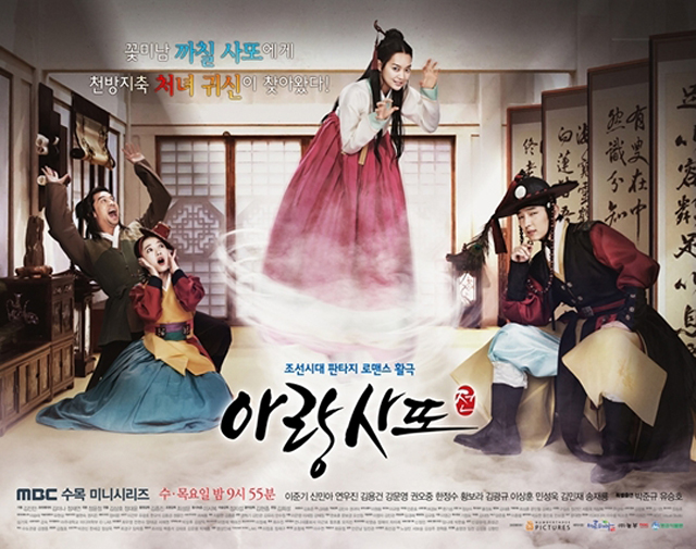 SINOPSIS Lengkap Arang and the Magistrate Episode 1-20 Terakhir