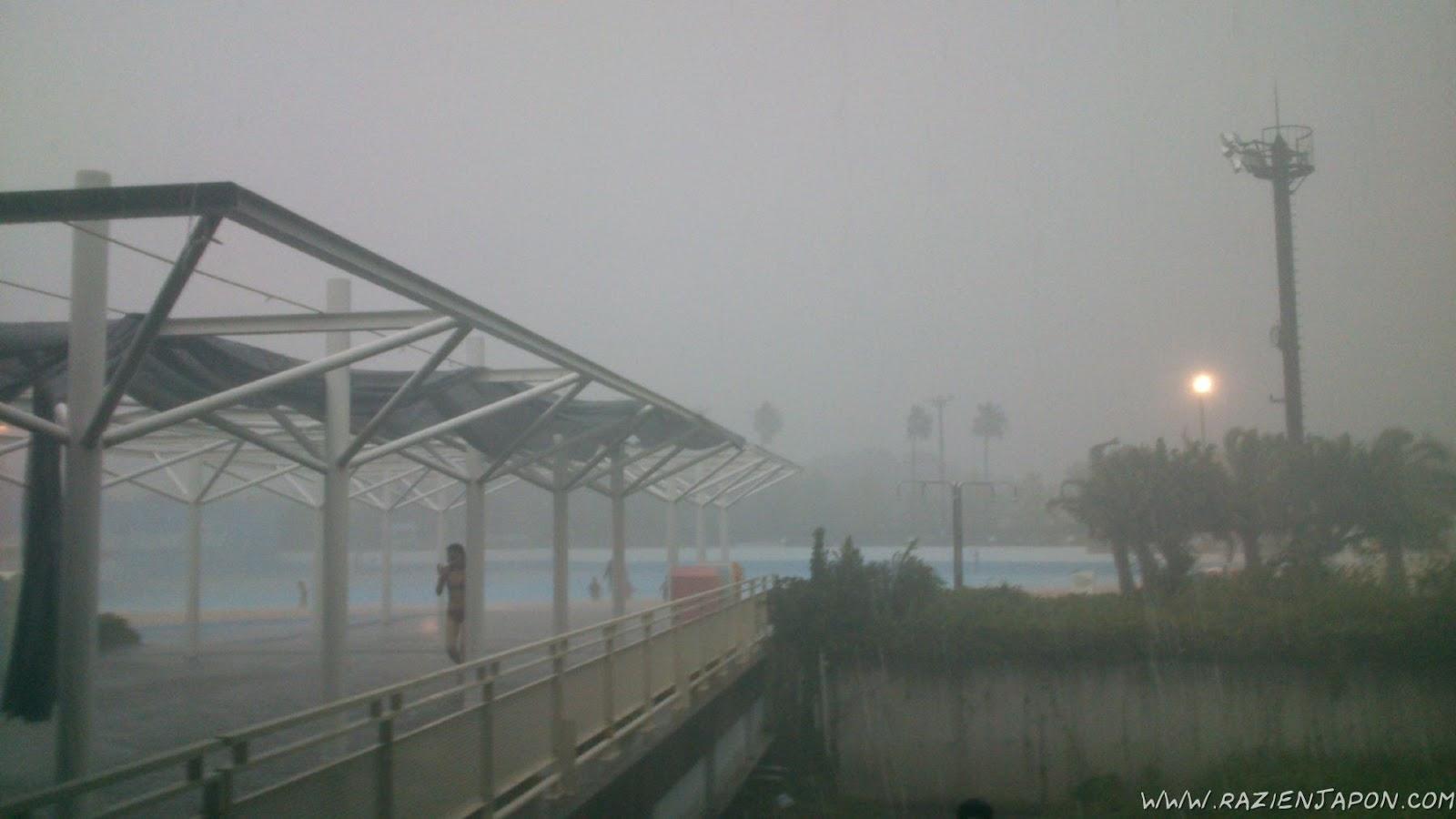 Super piscina en saitama un friki en jap n for Piscinas de monzon