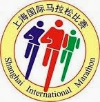 Shanghai International Marathon, China