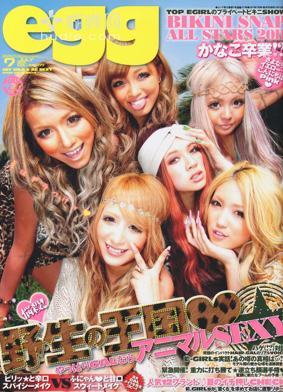 egg july 2011 gyaru magazine scans