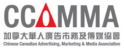 The Chinese Canadian Advertising Marketing & Media Association
