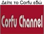 http://www.corfutv.gr/index.php?option=com_content&view=article&id=3583&Itemid=609