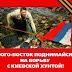 Небольшая демифологизация, или почему в Украине нет хунты