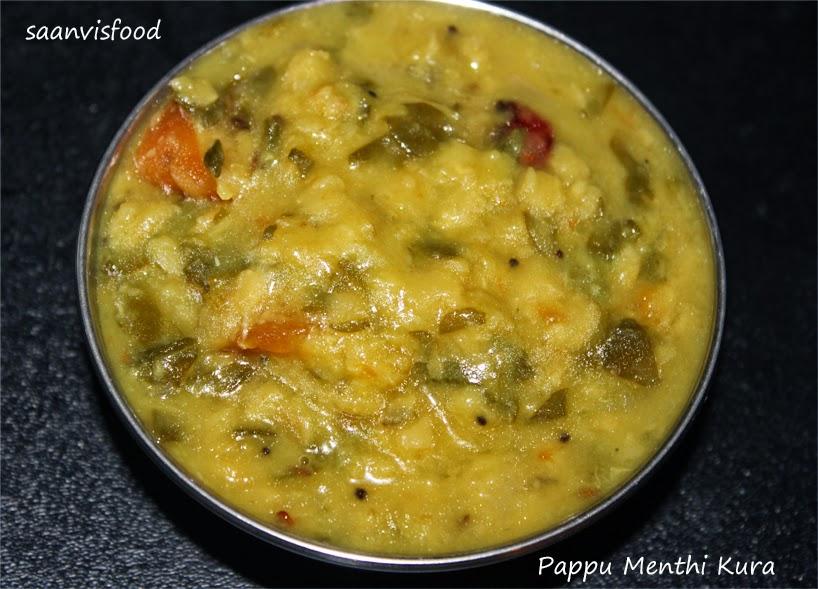 Pappu Menthi Kura/ Methi Toor Dal/ Fenugreek leaves in Lentils