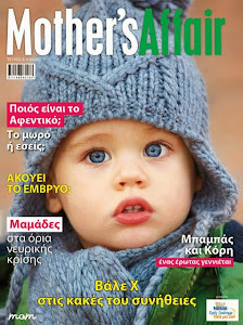 Mother's Affair magazine             Editor : Perry Nicolaides