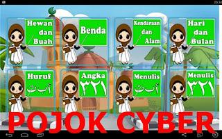 "Tampilan aplikasi android ""Pintar Hijaiyah v2.0"""