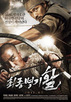 Subtitle Indonesia War of Arrows