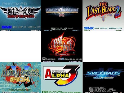 【下載】街機典藏格鬥遊戲7合1(Winkawaks Fighting Games 7 in 1)!