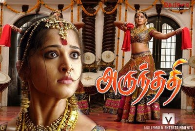 Watch Arundhati (2009) Tamil Movie Online