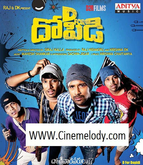 D For Dopidi Telugu Mp3 Songs Free  Download  2013