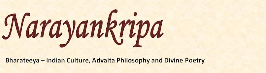 Narayankripa