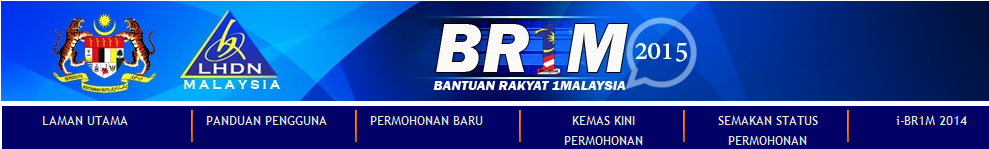 Laman Permohonan Semakan kemaskini Online BR1M 2015