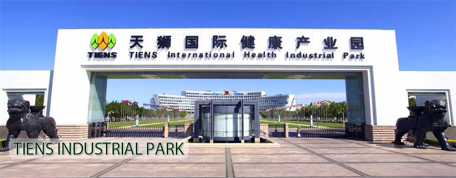 Tiens Industrial Park / Pabrik Perusahaan Tiens Di Tianjin China