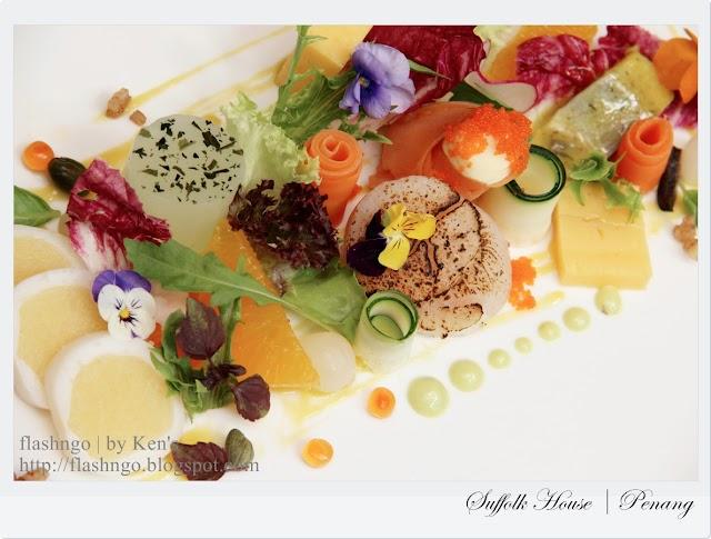 槟城美食   Suffolk House   充满艺术气息的高级料理