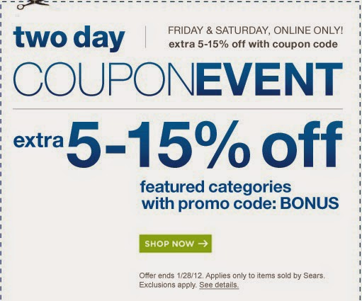 Sears online coupon code exercise