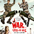 War Chhod Na Yaar - Full Movie (2013)