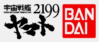 BANDAI YAMATO 2199
