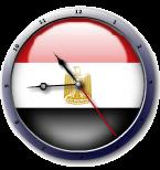 علم مصر   Eygpt flag clock