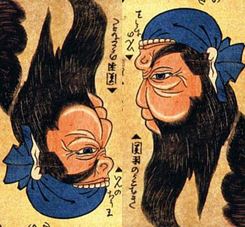 ภาพกลับหัวสามก๊ก กวนอู - จิวบุนอ๋อง