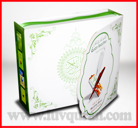 Al Quran Digital Dengan Pen Elektronik