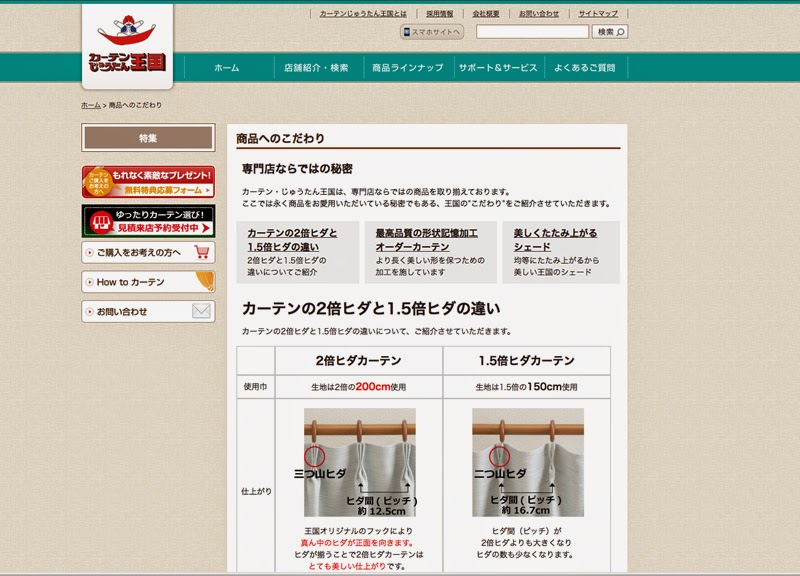 http://www.oukoku.co.jp/_2423.html#hida