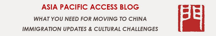 Asia Pacific Access Blog for Moving to China