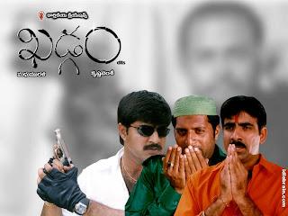 Khadgam (2002) telugu movie wallpapers{ilovemediafire.blogspot.com}