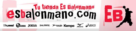 Tu tienda de Balonmano