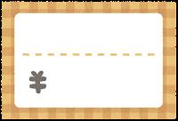 値札のテンプレート(黄色)