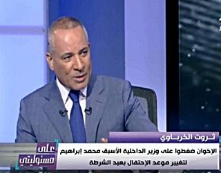 برنامج على مسئوليتي حلقة الثلاثاء 25-7-2017 مع أحمد موسى