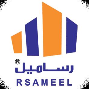 شركة رساميل - Rsameel Company